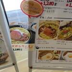 Tsukigaseterasukicchin - 出汁をお楽しみ下さい