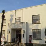 豊郷小学校旧校舎内カフェ - カフェはこの建物内