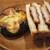 ベーカリー パンCOCCO - 料理写真:ベーコンフォンデュ、熟成豚のロースカツサンド