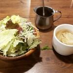 146357509 - サラダ、スープ