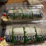 名登利寿し - 料理写真: