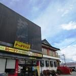 タージマハル - 店の外観