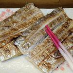 146362656 - 本日の魚料理と地魚にぎりすし御膳 太刀魚の塩焼き