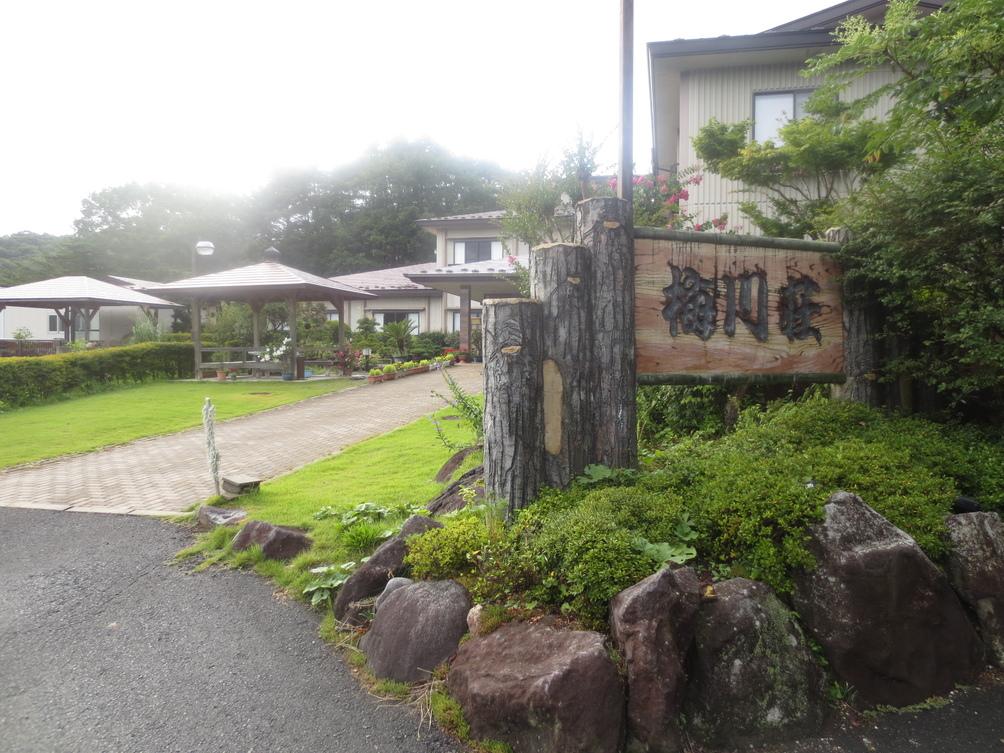 湯宿 梅川荘 name=