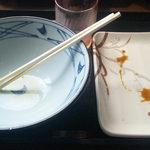 丸亀製麺 - 御馳走様 ( ゚Д゚) ウマー!!