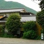 恵林寺東地蔵堂よもぎ団子 -
