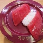スシロー - 料理写真:本鮪赤身