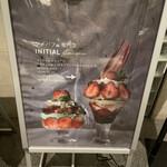 INITIAL Nakameguro -