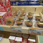 函館山展望台 山頂ショップ - 料理写真: