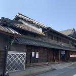カフェ&バル 庄九郎 - 隣の民家は引き継がれて使われているそうです