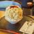 茶屋赤鰐 - 料理写真:ピスタチオミルク&ミックスベリー(950円)