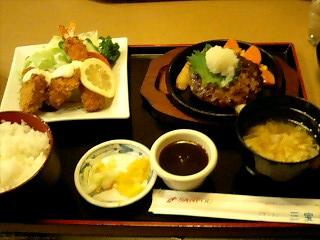 レストラン三宝 新潟黒埼本店