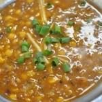 インド・ネパール料理 ヒマラヤ - インドの豆カレー