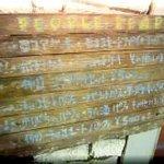 ぴーぷる・ぴーぷ - 正式店名は入口横の看板に