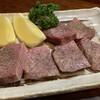 焼肉りょう - 料理写真:本日のオススメ 宮崎牛上タン 中切り