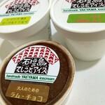 八重山島菓子研究所 - 購入品