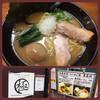 三代目麺処まるは極 - 料理写真: