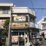 カレー専門店cafe New Delhi -