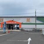 丼の店 おいかわ - 宮古魚菜市場