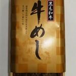 柿安ダイニング - 牛めし