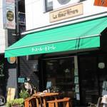 ラ・スール・リマーレ - 谷中の街のパン屋さんです。