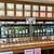 駅中ワインサーバー - ドリンク写真:全国初の駅ナカワインサーバー♪