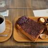2-7珈琲の丘 - 料理写真:小倉トーストモーニング珈琲セット