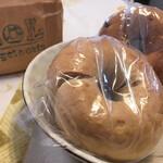 ロール ベーグル&カフェ - 料理写真:・クルミベーグル+チョコ&チョコチップベーグル