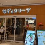 Mugitooribu - 外観
