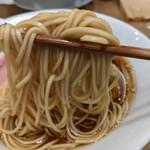 Mugitooribu - 麺リフト
