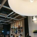 IKEA ビストロ - 2102_ItKEA ビストロ 鶴浜_店内