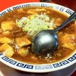楓林 - 麻婆豆腐