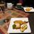 ディヤ - 温かい前菜3種