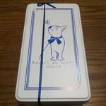 146441154 - かわいらしい猫の缶
