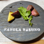 TAVOLA YASUNO -