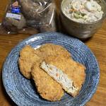 146442152 - じゃこ天のすり身に野菜を混ぜ込みパン粉をつけてあげたじゃこカツはとてもジューシーです。                         3枚入り¥972