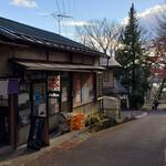 信夫山文庫 - 近所に欲しい…(´︶`艸)♡
