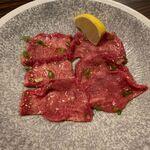 炭火焼肉 羅山 - 上タン塩(1,408円)