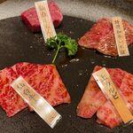 炭火焼肉 羅山 - 特選和牛盛り合わせ(3,300円)