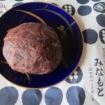 みなもと - 料理写真:田舎おはぎ