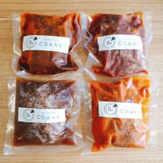 地元安城市産の食材を使用!人気のハンバーグやハムをぜひ。
