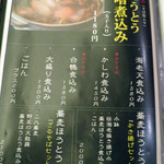 紗羅餐 -