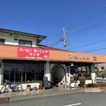 陵喫茶 - 中和幹線沿いにありますが西向き方向からのみ入れます。