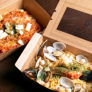 パスタやピザなどの【テイクアウト】は毎日ご注文OK♪