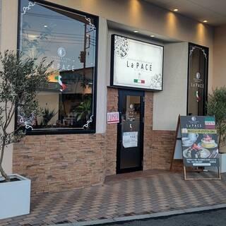 【甲府昭和】ウェルネスゾーン内に佇むお洒落なレストラン♡
