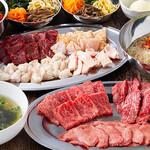 焼肉ひろ亭 - コース
