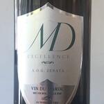 モロッカンダイニング マルメロ - モロッコワイン
