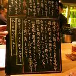 高太郎 - お造り と おすすめ