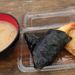 おふくろ弁当 - 料理写真: