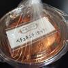 株式会社第一物産 - 料理写真:ペチュギムチ、切りキムチの中サイズ! アミの味がしっかり、美味です。